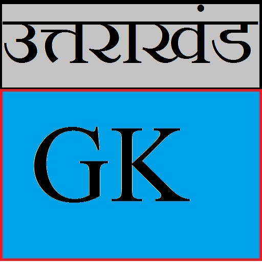 uttrakhand gk in hindi LOGO-APP點子