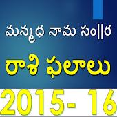 Telugu Panchangam Manmadha Nam