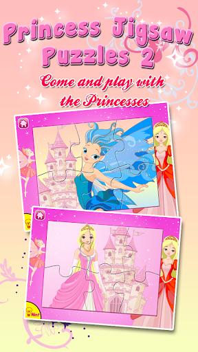 プリンセスパズル 2