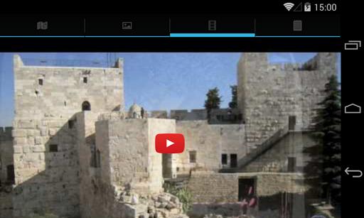 以色列10大旅游胜地
