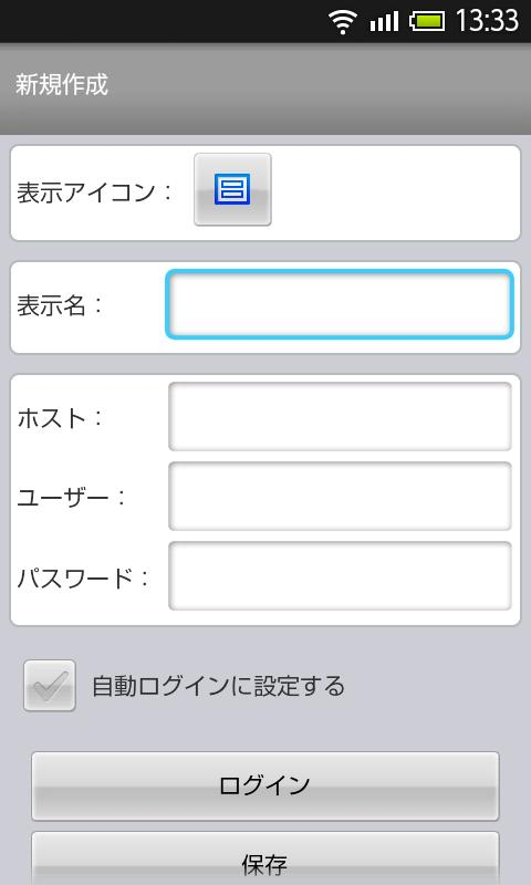 Remote Link 2 - screenshot