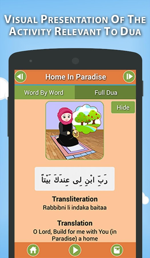 Kids Dua Series - Word By Word - screenshot