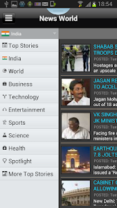 News World screenshot 2