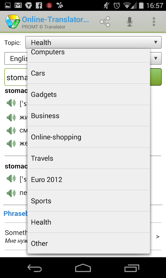 Online-Translator Plus - screenshot
