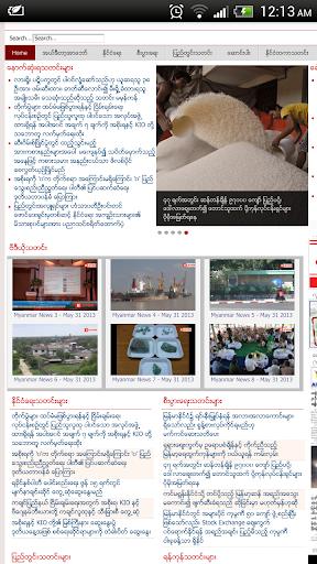 4 Myanmar Browser