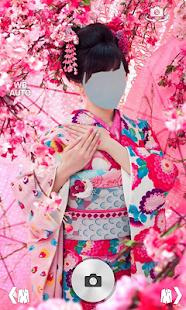 Kimono Photo Montage screenshot