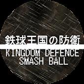 KINGDOM DEFENCE SMASH BALL