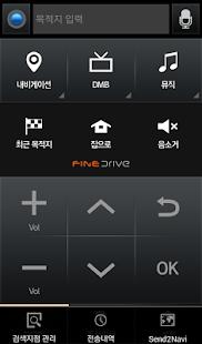 스마트 파인드라이브 Wi-Fi- screenshot thumbnail