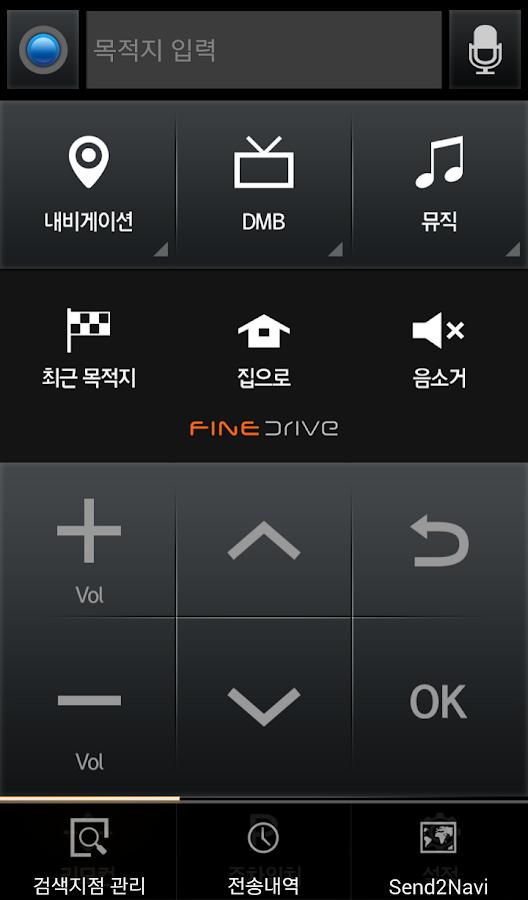 스마트 파인드라이브 Wi-Fi- screenshot