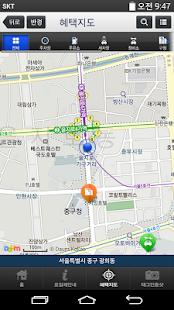 서울시승용차요일제- screenshot thumbnail