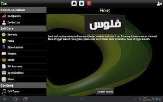 Screenshot of Saytar HD