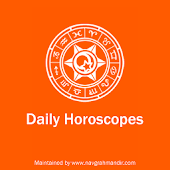 Daily Astrology Horoscope 2017