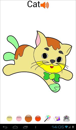 玩教育App 塗り絵の本 - 動物免費 APP試玩