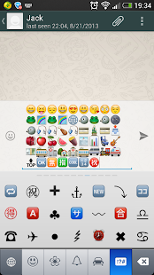 iPhone Emoji Keyboard - screenshot thumbnail