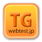 TG-WEB(計数・簡易ver)by WEBテスト.jp
