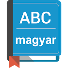 English to Magyar Dictionary icon