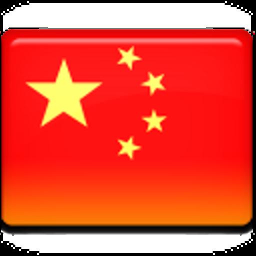 中國廣播新聞標題 音樂 LOGO-阿達玩APP