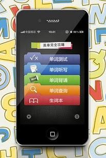 [閒聊] 韓語學習APP分享(android) - 批踢踢實業坊