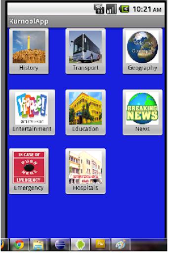 玩社交App Kurnool免費 APP試玩