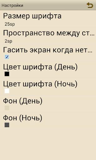 Ненайденные клады Украины