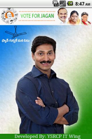 Vote For Jagan