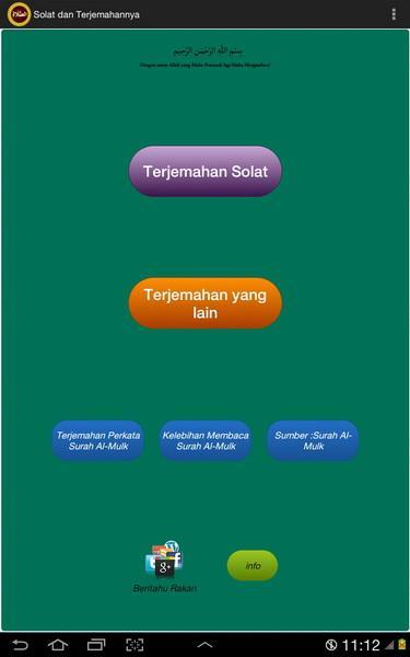 Solat dan Terjemahannya - screenshot
