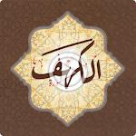 Surat Al kahf