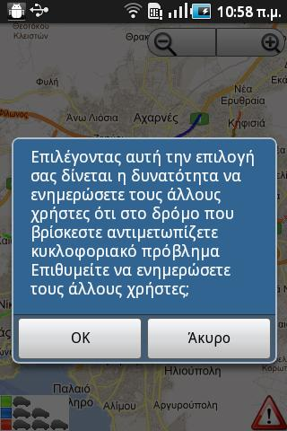 Athens Traffic Analyzer - screenshot