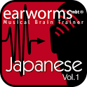 Earworms Rapid Japanese Vol.1 logo