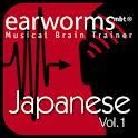Earworms Rapid Japanese Vol.1 logo