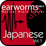 Earworms Rapid Japanese Vol.1 v2.0