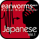 Earworms Rapid Japanese Vol.1