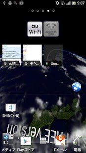 AREarth Live Wallpaper (Free)- screenshot thumbnail