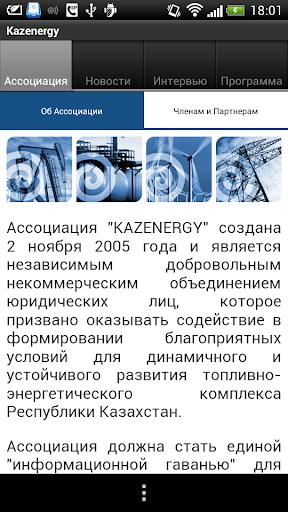 KazEnergy