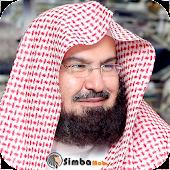 عبدالرحمن السديس - قرآن -أدعية