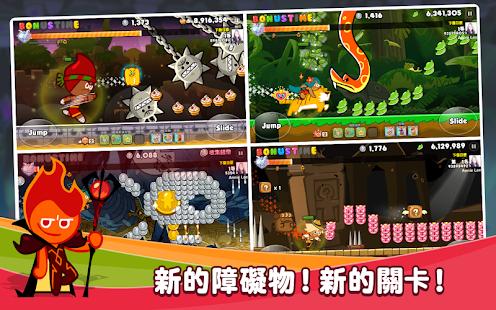 LINE 跑跑薑餅人 - screenshot thumbnail