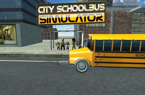 3D校車駕駛模擬器