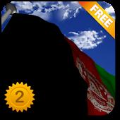 Afghanistan Flag - LWP