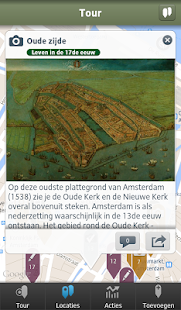 MuseumApp- screenshot thumbnail