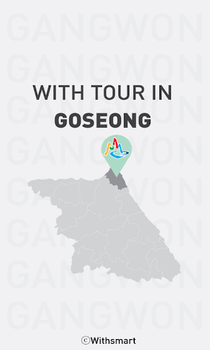 Goseong Tour with Tour EG