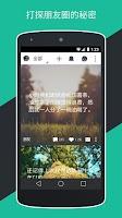 Screenshot of 无秘