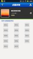 Screenshot of 華藏淨宗學會
