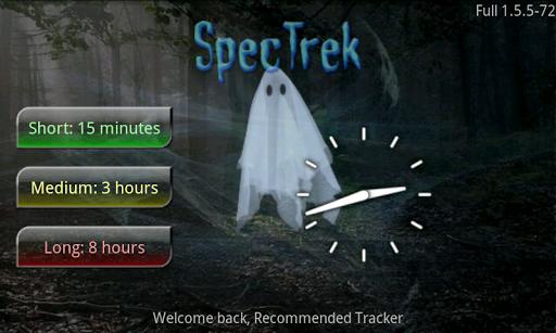 SpecTrek screenshot