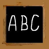 Digital English Slate