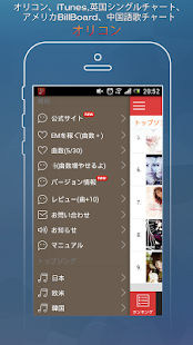 Free 無料で音楽聴き放題!-MelodyMusic-MP3連続再生 APK for Windows 8 | Download Android APK GAMES & APPS for ...