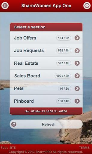 【免費社交App】SharmWomen App One-APP點子