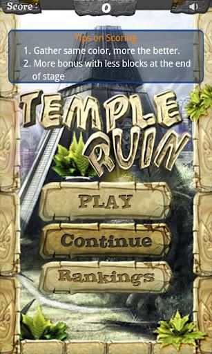 Temple Ruin Lite