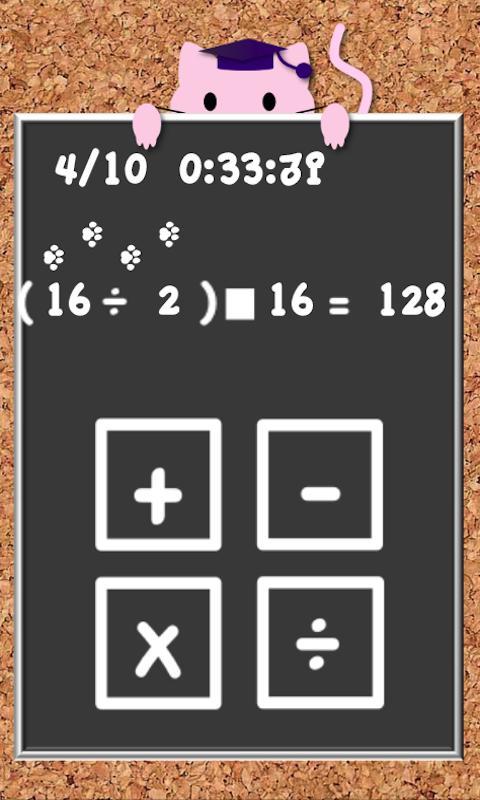 CatMath- screenshot