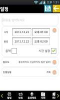 Screenshot of Pan Planner : Calendar & To Do
