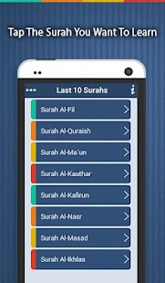 Last Ten Surah - screenshot thumbnail
